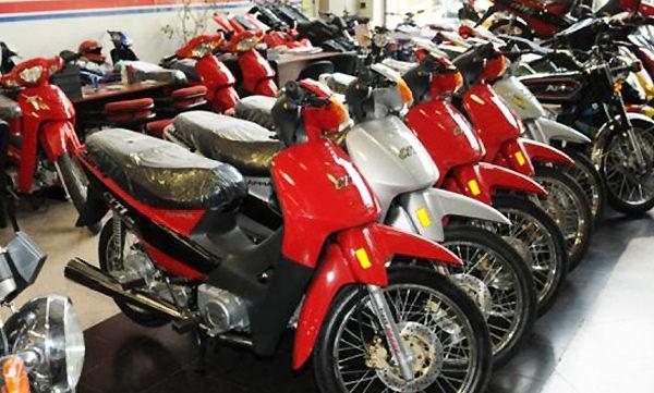 Venta de motos y autos